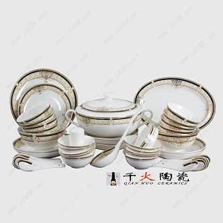 景德镇礼品陶瓷餐具套装批发厂家