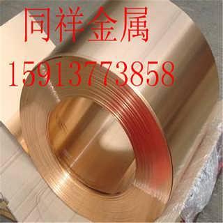 C2800-H黄铜
