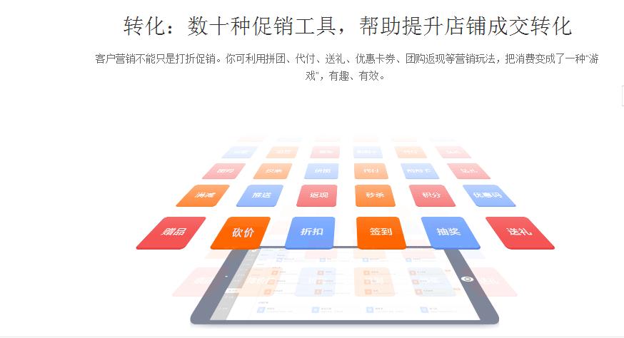 2018南宁小程序如何规范命名,虎翼网络科技专业技术指导!-南宁虎翼网络科技有限公司