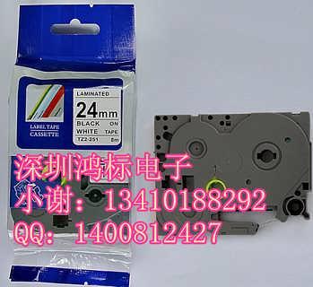 普贴标签带PL-251强粘覆膜兄弟国产色带-深圳市晓杨科技有限公司