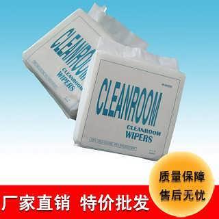 东莞厂家直销坚成电子无尘布9*9超细纤维防静电1009D/S工业擦拭纸