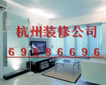 杭州有名的装潢儿童培训班公司|儿童培训班装潢设计案例