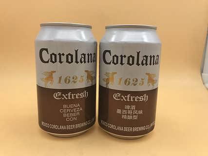 易拉罐啤酒、玻璃瓶啤酒全国招商