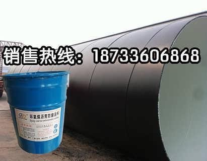 双组份环氧煤沥青防腐漆--实时价格实时报价