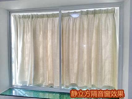 福州隔音厂家简析隔音窗为什么隔音效果好