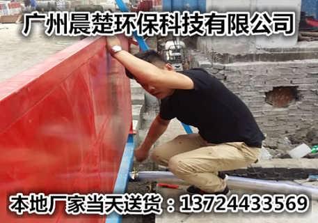 珠海搅拌站冲洗设备珠海工地冲洗平台品牌认证