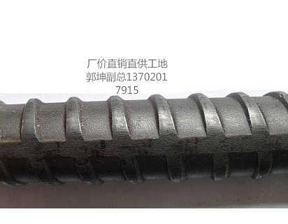 20MMpsb500预应力精轧螺纹钢价格量大从优