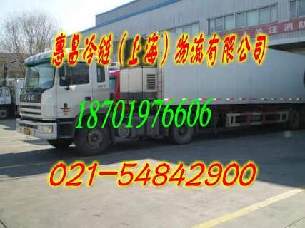 上海到西安冷藏冻物流专线