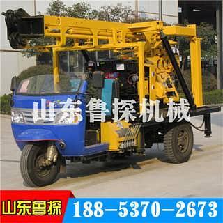 XYC-200A三轮车载取芯钻机 200米水井钻井深孔大型