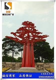 不锈钢烤漆雕塑广场景观抽象艺术雕塑