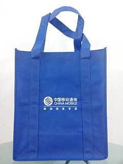 宁德订购牛津布环保袋|宁德牛津布环保袋加工生产厂家