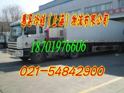 上海到池州冷藏物流公司空车回程