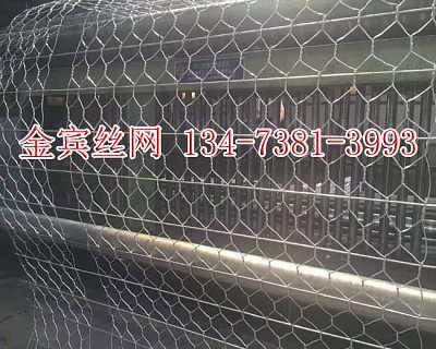河道生态护岸铅丝石笼a生态铅丝石笼网箱生产厂家a堤坝生态防护铅丝石笼