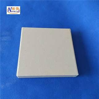 厂家低价供应耐酸砖150*150*30 防腐砌筑材料耐酸瓷板