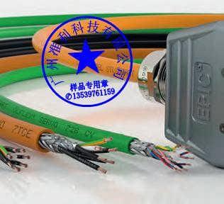 LAPP OLFLEX SERVO 728 CY缆普电缆直销