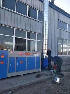 光氧设备废气处理等离子除臭环保设备环保箱