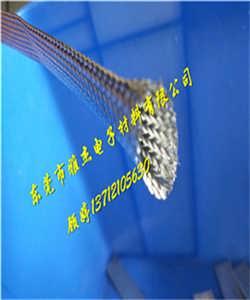 耐高温编织网管 304不锈钢扁平编织带