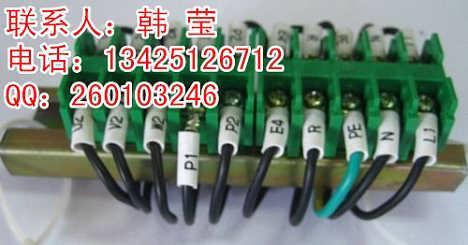 线号标识打字机硕方tp60i硕方线号机套管LP-4.0平方梅花管