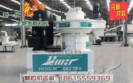 云南多功能小麦秸秆压粒机器,小型压粒生产设备自主开发
