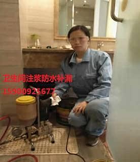 上海卫生间防水堵漏 卫生间高压注浆