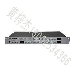 北京手机控制视频矩阵_青云8进8出手机控制视频矩阵_为液晶拼接而生的视频矩阵