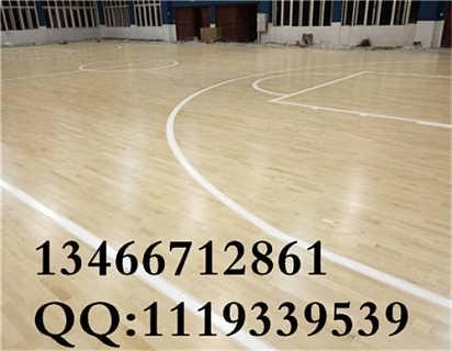 篮球馆实木地板,运动馆木地板