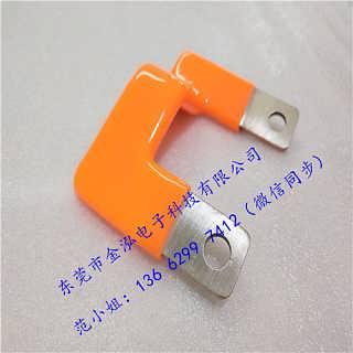 广东金泓T2-异形浸塑电池软连接-东莞市金泓电子科技有限公司.