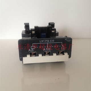 LX1FG380施耐德接触器线圈