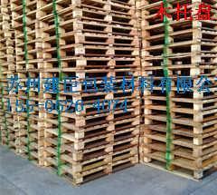 木箱回收-苏州建臣包装,熏蒸木箱包装是如何进行消毒的