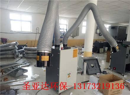 青岛车间焊接烟尘净化处理环评认可 有资质的厂家