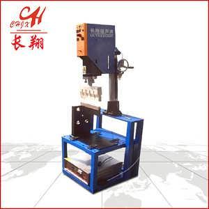 PP文件夹焊接机-PP塑料文件夹超声波焊接机