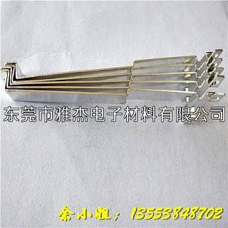 电池电源导电铜排/电池模组导电铜排
