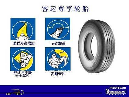 南京轮胎供应商/机油销售/南京威意尔汽配有限公司