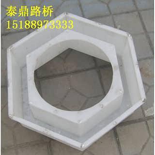 高速六角护坡模具-塑料护坡模具-产品批发