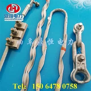耐张线夹ONZ光缆耐张线夹耐张金具串厂家
