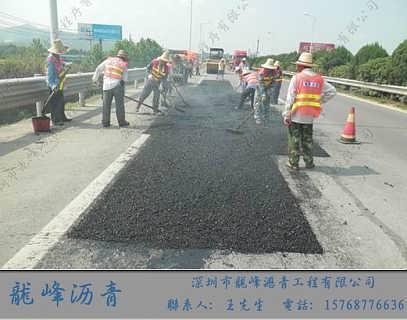 2018深圳沥青路面修补厂家/旧城改造沥青施工
