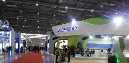 2018北京冶金工业展