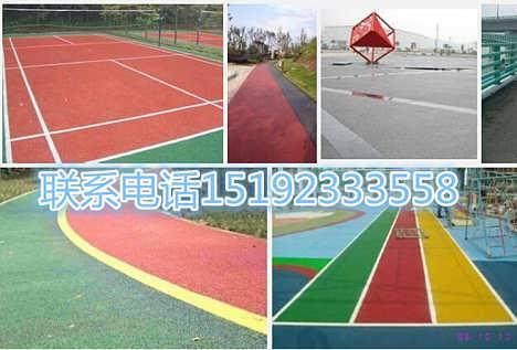 济南彩色冷补料是彩色沥青路面材料