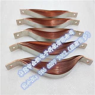 浙江浸塑铜箔导电带/铜排软连接