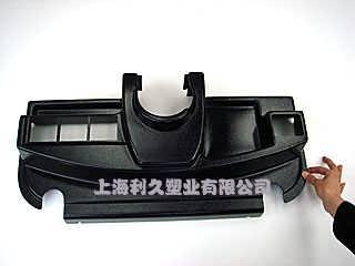 汽车配件异形托盘 汽配物流厚吸塑包装托盘厂家上海利久