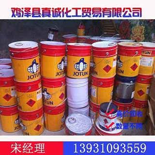 广东化工回收,化工废料回收,真诚化工贸易
