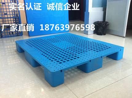 潍坊最大的塑料托盘生产厂家供应各种规格塑料托盘