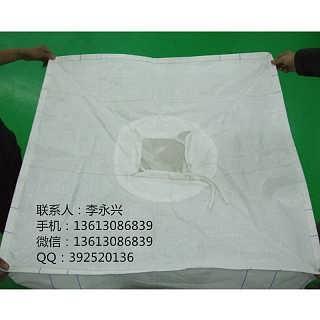 深圳吨袋包装生产厂家 塑编定制