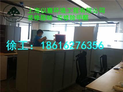 上海专业除甲醛公司-上海以襄环境工程有限公司.