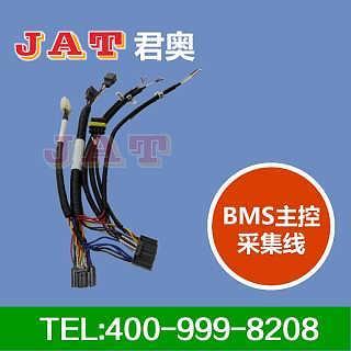 君奥BMS主控采集线束电子产品线束
