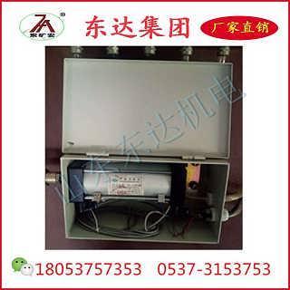 东达QFC型厂家批发矿用设备装置气控道岔