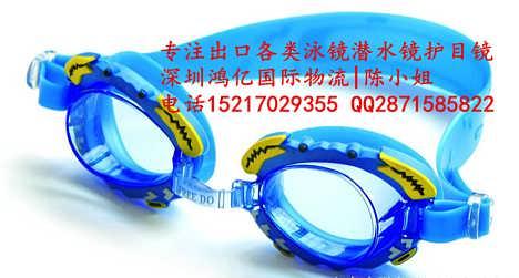 专业的出口泳镜潜水镜护目镜到美国物流