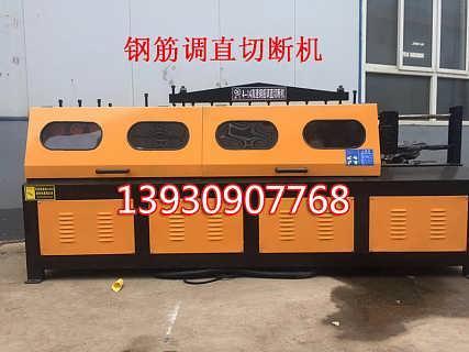 GT4-12型数控钢筋调直切断机