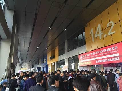 2018GFE广州加盟展、广州连锁加盟展