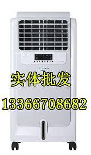 济阳移动式加湿器商河商用加湿器-北京俊博同创科技发展有限责任公司